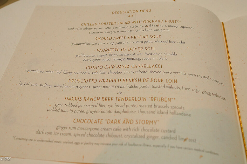 royal caribbean 150 central park menu