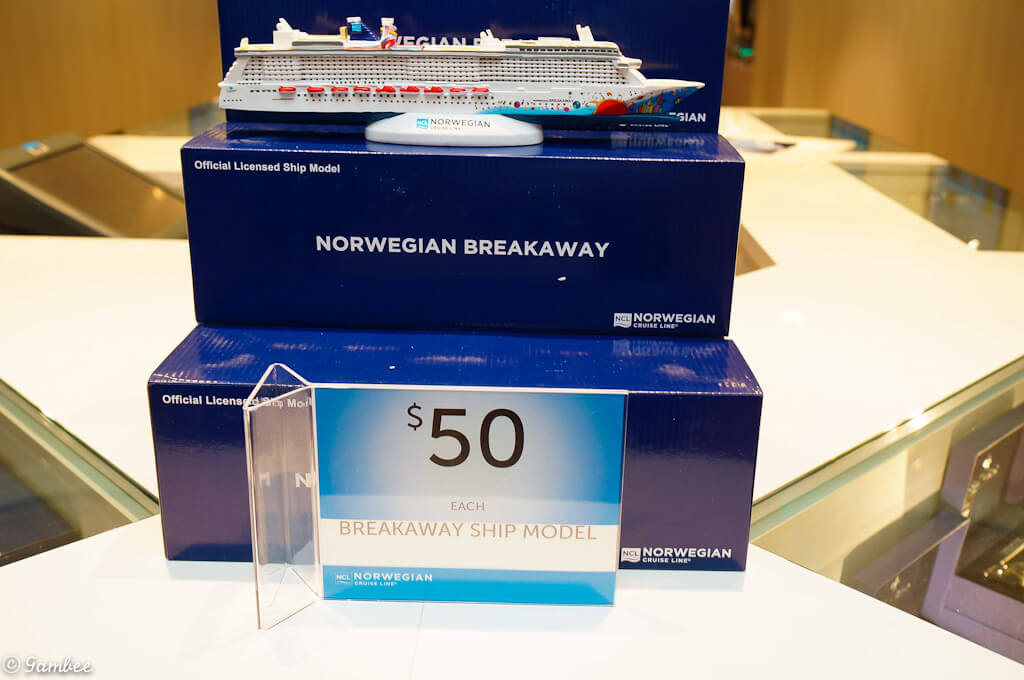 Norwegian Breakaway model ship
