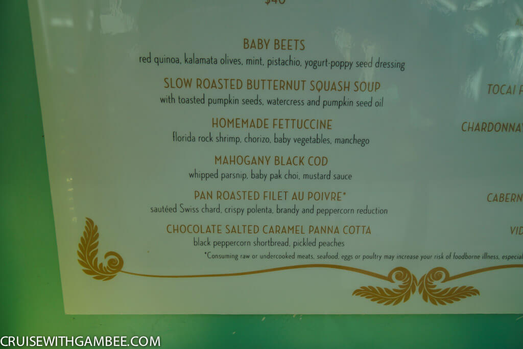 Royal Caribbean 150 menu