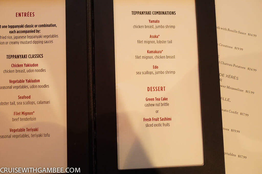 Norwegian Escape Teppanyaki Menu